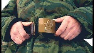 каким был мой призыв в армию, советы призывникам: что брать и не брать с собой в армию