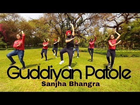 Gudiyan Patole    Gurnam Bhullar    Basic Bhangra Steps     Punjabi Song 2019    Sanjha Bhangra