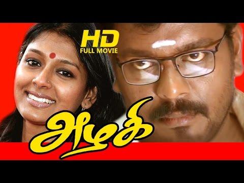 Tamil Full Movie | Azhagi | Award Winning Movie | Ft. R.Partiban, Nanditha Das, Devayani