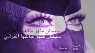 تصميم شيلة اهلي عزوتي وراس مالي