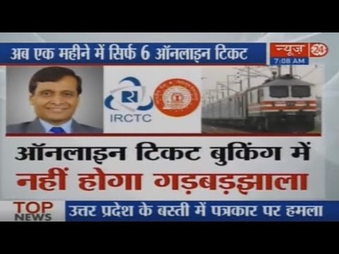 From Feb 15, you can book e-tickets on IRCTC only 6 times a month