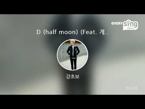what is the half moon on my iphone everysing d half moon feat 개코 21223