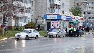 ДТП Будьте внимательны на дорогах Новочебоксарск 11 10 2019
