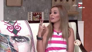 """الفنانة داليا مصطفى وتجربتها الفنية في مسلسل """"الكبريت الأحمر"""" - ست الحسن"""