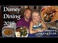 Disney Dining 2019
