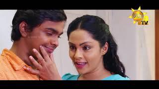 පෑරුණොත් සිතේ හැඟුම් | Parunoth Sithe Hangum | Sihina Genena Kumariye Song Thumbnail