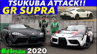 GR SUPRA, does it have any joy of Tuning/Modification? / Hot-Version 2020