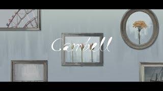 須田景凪「Cambell」MV