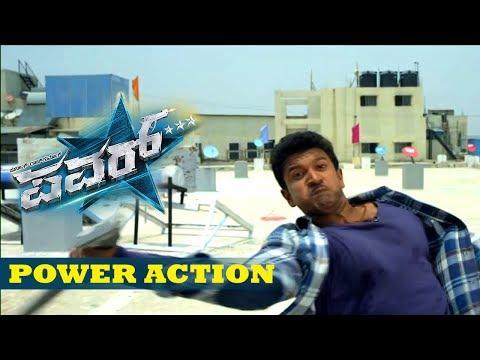 Power Kannada Movie | Puneeth Rajkumar Power Punches | Kannada Action Scenes