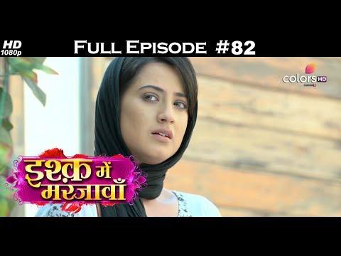 Ishq Mein Marjawan - 12th January 2018 - इश्क़ में मरजावाँ - Full Episode