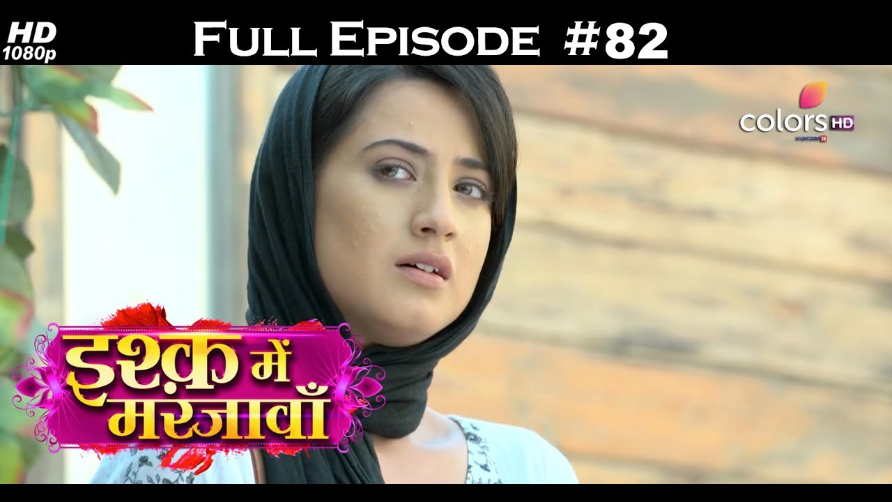 Download Free Drama Ishq Mein Marjawan - 12 - Jan - 2018 - इश्क़ में मरजावाँ - Full Drama Episode # 82