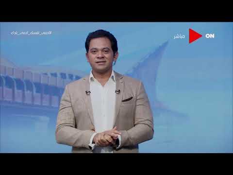 صباح الخير يا مصر - تعرف على الإرشادات الوقائية من فيروس كورونا في الفنادق  - 10:57-2020 / 8 / 7