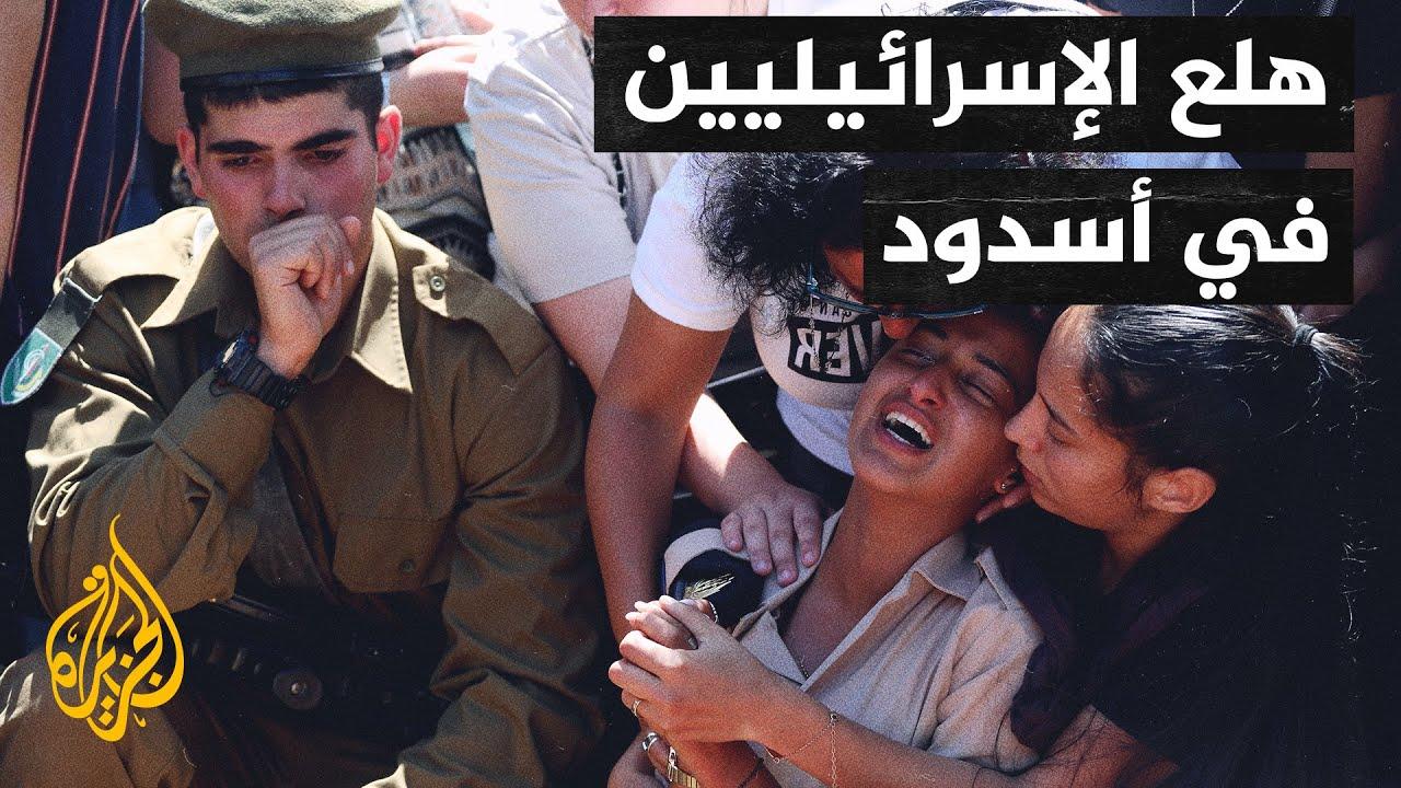 صواريخ القسام تضرب بارجة إسرائيلية وقاعدة حتسريم وتصيب 8 إسرائيليين في أسدود  - نشر قبل 27 دقيقة