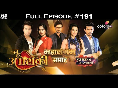 Mahasangam - Tu Aashiqui & Ishq Mein Marjawan - 4th June 2018 - महासंगम - Full Episode