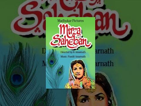 Mirza Sahiban (1947) | Full Hindi Movie |...
