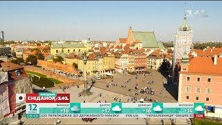 видео Відпочинок у Варшаві