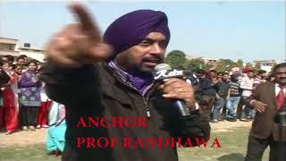 ANCHOR PROF.RANDHAWA -MUSICAL CHAIR GAME(-1)  -ANNUAL SPORTS MEET -D A V COLLEGE AMRITSAR