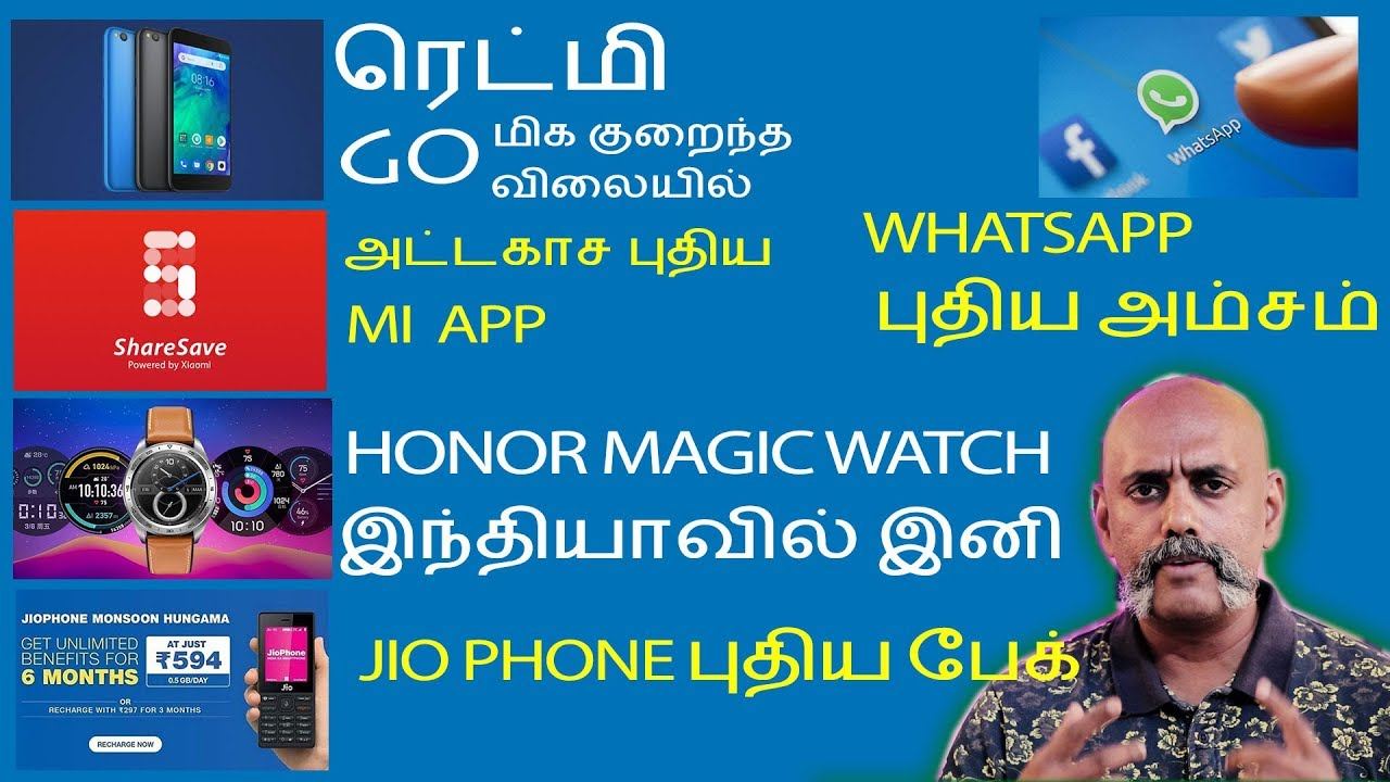 WhatsApp New, Redmi Go, Honor Magic Watch, Jio Vodafone Plans etc | Tech News in Tamil