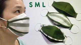 Como Fazer Um Design Muito Bom De Máscara 3D