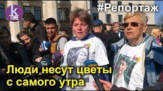 Одесса, убийства в Доме Профсоюзов пять лет спустя