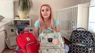 Обзор рюкзаков для мам - ориганал vs подделки