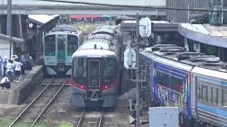 【2600系】営業運転一番列車 徳島駅到着~発車