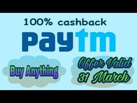 100% CASHBACK Guarantee | Buy Anything on Paytm | Paytm New Offer | New Promocode 2018