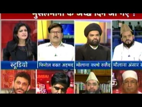 Has Achhe Din Come For Muslims In India? (Part 1)