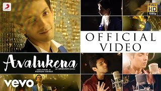 Avalukena - Song Video | Anirudh Ravichander | Vignesh Shivan