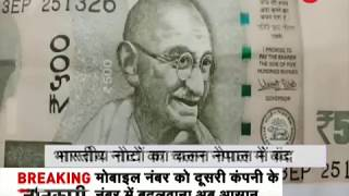 Nepal bans Indian currency notes above Rs 100