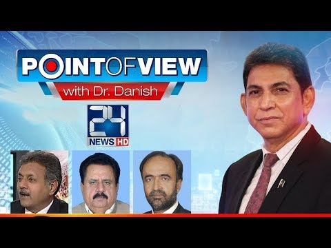 Point of View | 11 January 2018 | 24 News HD