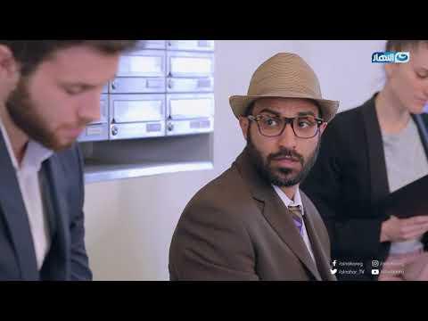 Al Frenga - Season 03 - Episode 01 | الموظفين - الفرنجة - الموسم الثالث - الحلقة الأولى