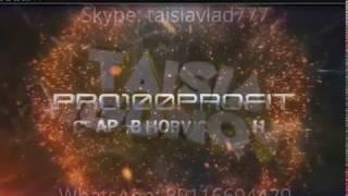 Pro100Profit ЭТО