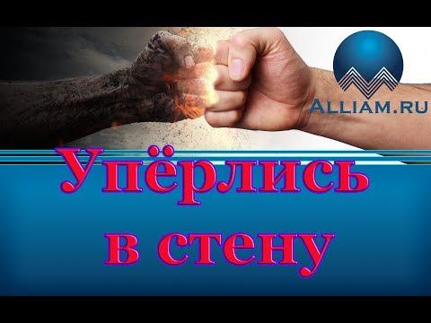 Молодежная ипотека в татарстане 2020