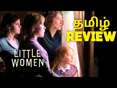 Little Women (2019) Movie Review in Tamil (தமிழ்) | Saoirse Ronan | Florence Pugh | Top Cinemas