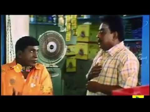 santhosh subramaniyam dad-son dialogue vadivelu version 😆