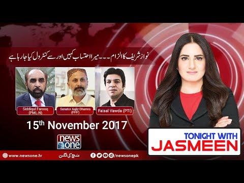 TONIGHT WITH JASMEEN | 15 November 2017 |  Siddiqui Farooq | Aajiz Dhamra | FaisalVawda |