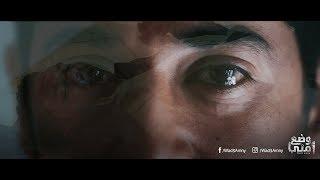 مشاهد مسلسل وضع أمني | أقوى واجرأ مشهد ـ هيخليك تبكي من قلبك
