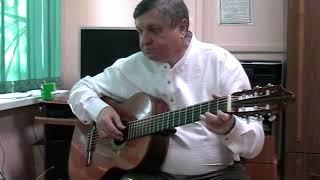 Изгиб гитары желтой на гитаре