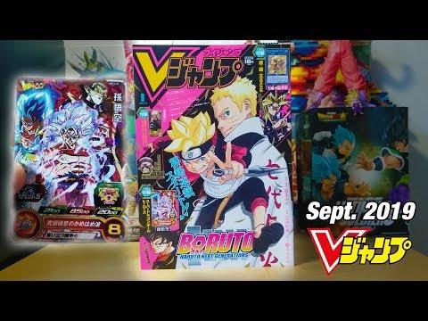 V-Jump September 2019 Overview