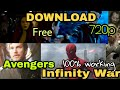 How to download Avengers Infinity War!