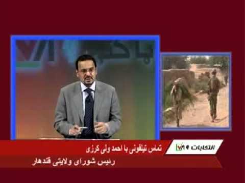 Election 2010 28 09 10 TOLOnews com
