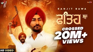 Fateh Aa (Full Video) | Ranjit Bawa | Lovely Noor | Beat Minster | Latest Punjabi Song 2020