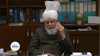 This Week With Huzoor - 12 February 2021