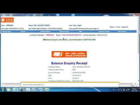 Account Balance Enquiry & mini statemen AT BANK OF BARODA