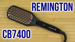 Розпакування REMINGTON CB7400