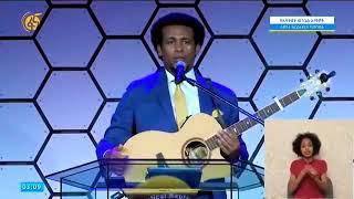 Wow Live on Fana tv Ethiopia protestant Mezimur (ነብስን_የሚያረሰርስ_አዲስ_ዝማሬ አቤትምህረት_የበዛለት ዳንኤል_አምደሚካኤል)