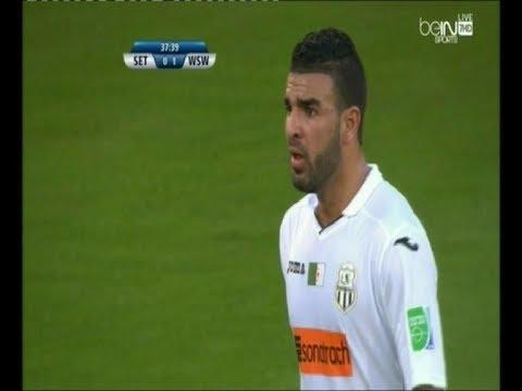 Sid Ali El Amri - ESS-