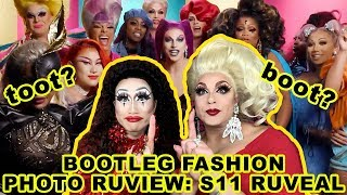 BOOTLEG FASHION PHOTO RUVIEW: Season 11 CAST RUVEAL with Alexis Michelle!