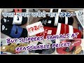 CHEAPEST DESIGNER SLIPPERS, WALKERS | WHOLESALE | BEST QUALITY | BALLIMARAN MARKET